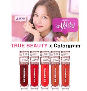 Korean Drama TRUE BEAUTY x Colorgram TOK Thunderbolt Tint Lacquer 4.5g