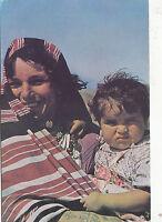 BF27913 tunisia la mere et l enfant   front/back image