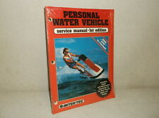 Intertec Service Manual for 1980-1988 Vintage Personal Water Crafts - $26 NEW!!!