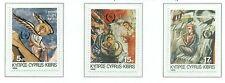 NOEL - CHRISTMAS CYPRUS 1986 Art Frescos