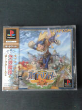 PlayStation-PS1 GAIAMASTER NEUF/Scellé - NEW SEALED