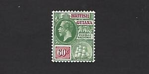 BRITISH GUIANA 1913 GEORGE V, 60c GREEN & ROSINE SHIP STAMP. SG. 267, MH
