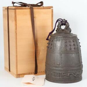 Japanese Antique Bronze Bell Buddhism handbell w / box BOS365
