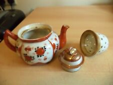 More details for old vintage porcelain oriental chinese hand paint small teapot & strainer leaves