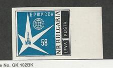 Bulgaria, Affrancatura Francobollo, #1029 come Nuovo Sinistra Imperf., 1958, Jfz
