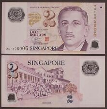 Singapore 2 Dollars, 2014/2015 P-46a Education One Full Square Polymer Unc