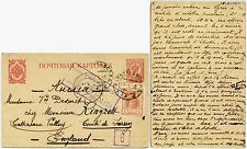 RUSSIA 1916 CENSORED UPRATED STATIONERY CARD BOXED 6 to CATERHAM GB