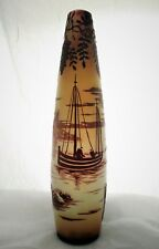 """Cameo Glass Vase by De Vez, Detailed scene in three+colors. Water, Boats   10"""" H"""