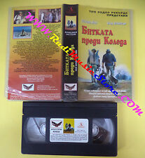 VHS film FIGHT BEFORE CHRISTMAS RUSSIA BUD SPENCER TERENCE HILL (F102) no dvd