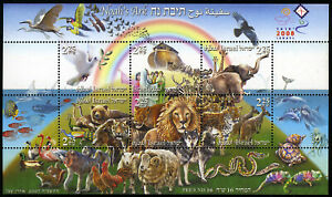 Israel 1712 M/S, MNH. Noah's Ark. Noah, family, animals, 2007