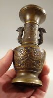 CHINESE PROVINCIAL SOLID BRONZE VASE ANTIQUE