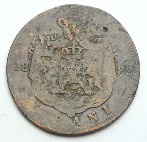 ROMANIA 5 BANI 1882 OLD COPPER COIN