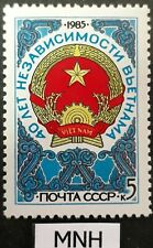 Ussr Stamp; 40 years of Vietnam's independence. Mnh-1985