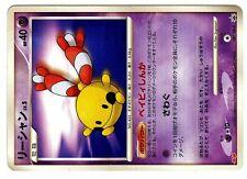 PROMO POKEMON JAPANESE N° 087/DP-P CHINGLING ....