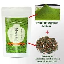 Organic Japanese Matcha Powder with Genmaicha CHAGANJU FREE SHIPPING 100g