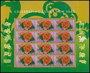US 5057 Lunar New Year Monkey forever sheet (12 stamps) MNH 2016