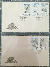 PRC 1965 S70 Mountaineering in China FDC.