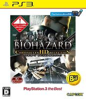 PS3 Biohazard Resident Evil Chronicles HD Selection Best Japan Game Japanese