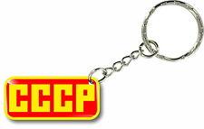 Keychain key ring keyring car shield flag urss cccp soviet union army russian r1