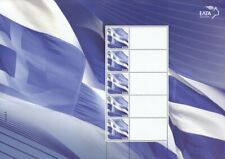 Greece 2015 - Greek Flag Personalised Stamp Sheet - Blank Labels - MNH