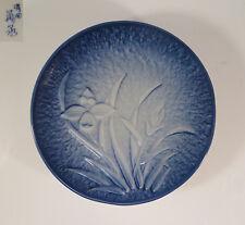 Vintage Japanese Porcelain Blue Dish Plate Iris or Orchid Flowers Japan