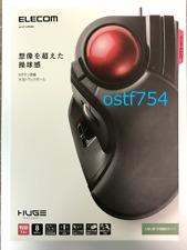 ELECOM Wired Trackball Mouse 8 Button M-HT1URXBK Big Ball Tilt Function Black