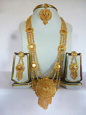 Indian Wedding 22K Gold Plated 11'' Long Rani Haar Necklace Earrings Tikka Set '