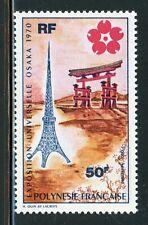 French Area POLYNESIA MNH Selections: Scott #C56 EXPO '70 OSAKA Japan CV$27+