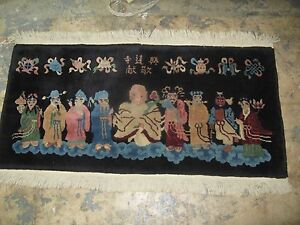 Antique Black Nichols Art Deco Chinese Rug 2' x 4' Hand Knotted Wool Pictorial