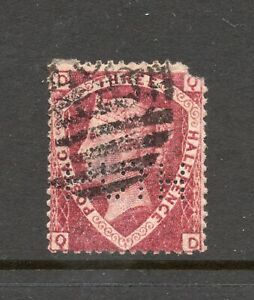 Queen Victoria 1½d SG 51/52 Plate 1 Used Perfin See Scans For Full Detail Etc