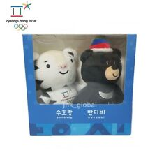 2018 PyeongChang Winter Olympic Masoct Soohorang Bandabi Plush Doll 1Set 2pc