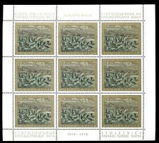 Yugoslavia 1978 century Of Serbo-Turkish War MNH Sheet Cat £22.50 #C8031