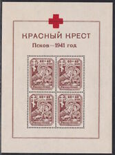 Germany Occupied Russian Pleskau Red Cross Block SS Gummed Reproduction Stamp sv