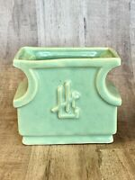 VINTAGE BRUSH MCCOY MINT GREEN PLANTER ART POTTERY VASE RAISED DESIGN 201 USA