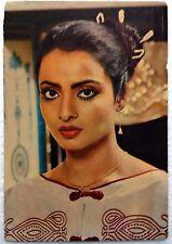 Bollywood Beautiful Actor - REKHA - India Rare Old Post card Postcard
