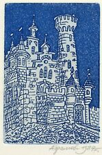 Castle,  Architecture Original Graphic Ex libris Etching by A. Efimov, Russia