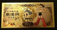 Astro Boy Billet Astro le petit robot Billet Yen Japon Or Carte Card no Bandai