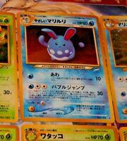 POKEMON POCKET JAPANESE CARD RARE HOLO CARTE LIGHT AZUMARILL LV.37 NO.184 OCG NM