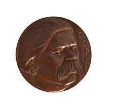Médaille en bronze du russe Maxime Gorki Gorky Alekseï Maksimovitch Pechkov