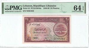 Lebanon 25 Piastres 1950 P-42 PMG 64 EPQ