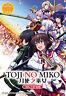 Toji no Miko DVD Complete 1-24 (English Dub) Anime  - US Seller Ship FAST