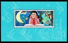 PR China 1979 T41M  Sc 1518 Childhood  Original Miniature Sheet MNH OG