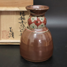 Tomoo Hamada Japanese Mashiko pottery Red painting Flower vase  with  box
