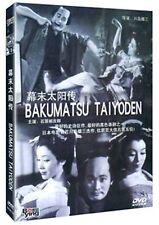 Bakumatsu Taiyoden All Region DVD Furanki Sakai, Sachiko Hidari, Yoko Minamida
