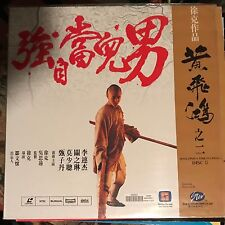 Once Upon a Time in China II Part 2  #SEL0475H92 - LASERDISC
