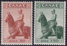 1939 Greece/Grecia, n° 439/440  2 valori  MNH/**