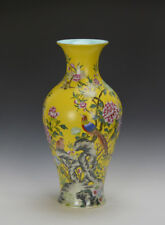 Fine Big Chinese Famille Rose Carved Baluster Yellow Ground Porcelain Vase