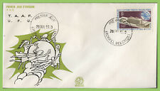 French Antarctic 1970 New U.P.U. Headquarters Building, Berne First Day Cover