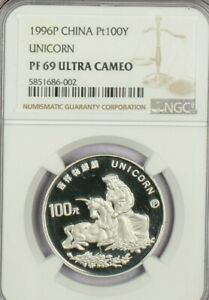 1996 CHINA PROOF 100 YUAN 1 OUNCE PLATINUM UNICORN NGC PR69 ULTRA CAMEO
