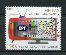 Greece 2016 MNH EPT TV Television 50 Years 1v Set Communication Stamps